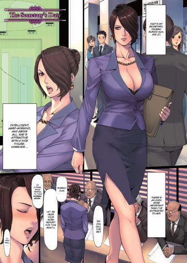 The Secretary\'s Duty Thumbnail 1